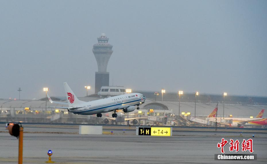 资料图:北京首都国际机场。<a target='_blank' href='http://www.chinanews.com/'>中新社</a>发 张韬 摄