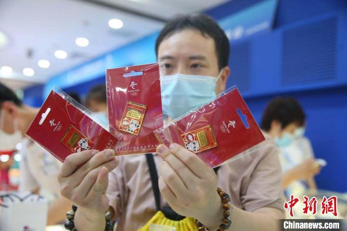 北京2022奥林匹克徽章文化周正式启动