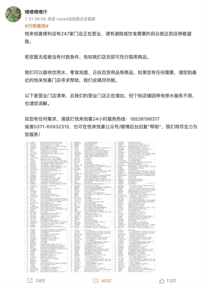 国家能源局原党组成员、副局长刘宝华被提起公诉