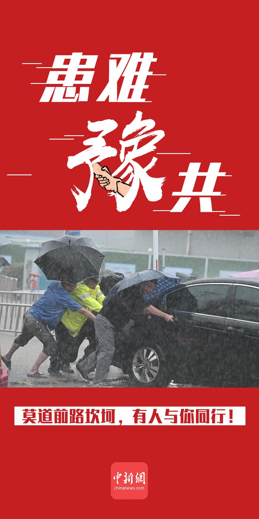 """福建沿海全力部署防范台风""""彩云"""""""