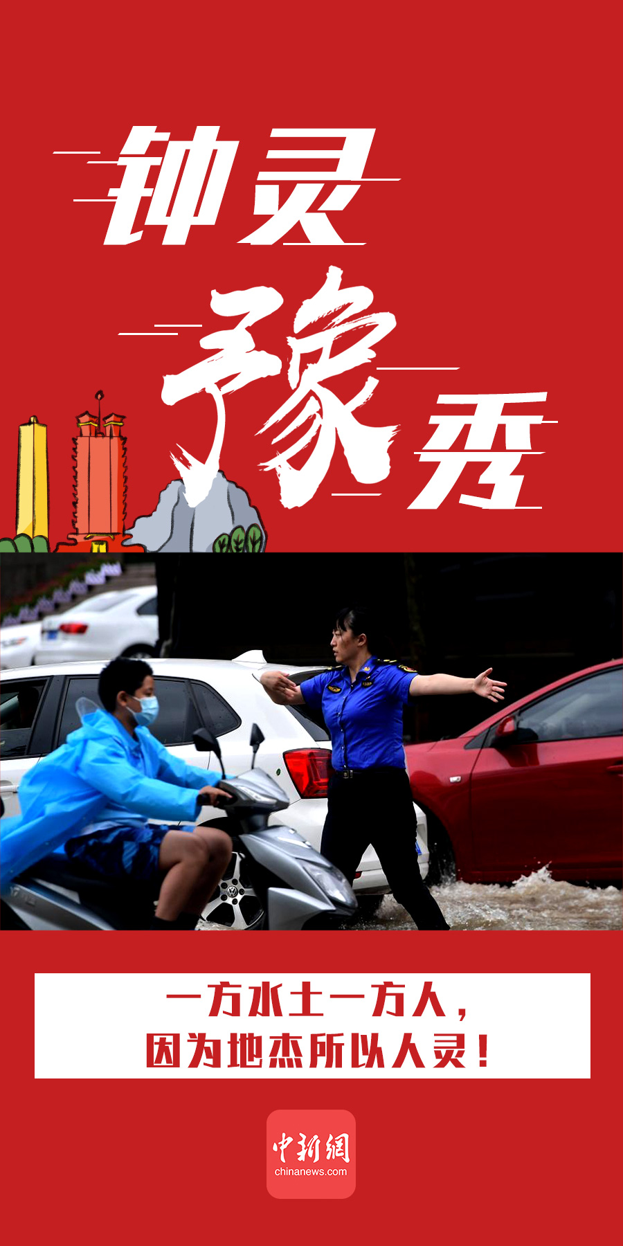 """【中国共产党的""""十万个为什么""""】一顶牛仔帽为什么成为中国走向开放的象征?"""