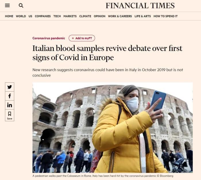 图片来源:英国《金融时报》报道截图