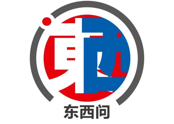 重磅丨专访郑永年:谁是国际秩序的破坏者?