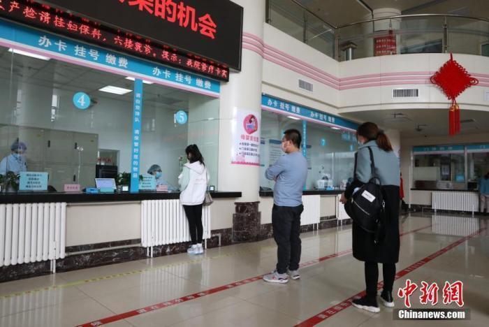 资料图:市民在医院门诊大厅排队挂号。中新社记者 杨迪 摄