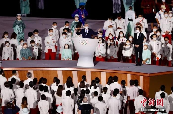 7月23日,第32届夏季奥林匹克运动会开幕式在日本东京新国立竞技场举行。图为国际奥委会主席巴赫致辞。<a target='_blank' href='http://www.chinanews.com/'>中新社</a>记者 富田 摄