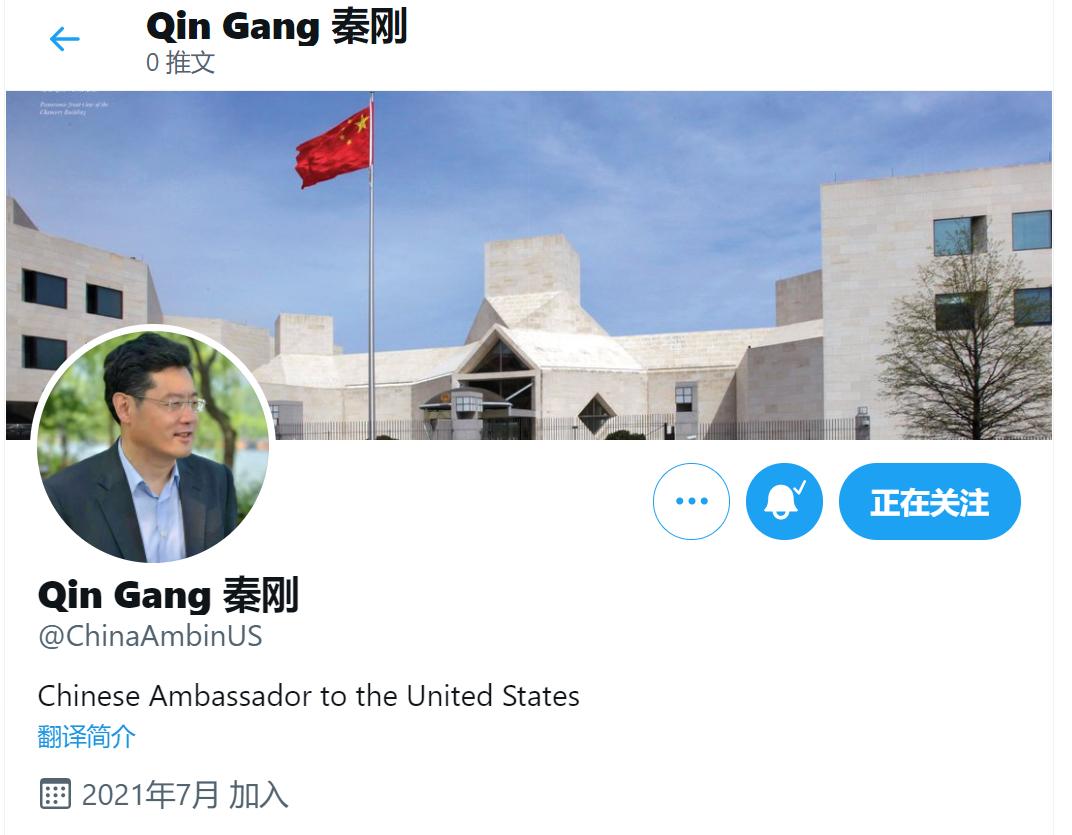 新任中国驻美大使秦刚履新 华春莹发推:祝秦刚大使一切顺利!
