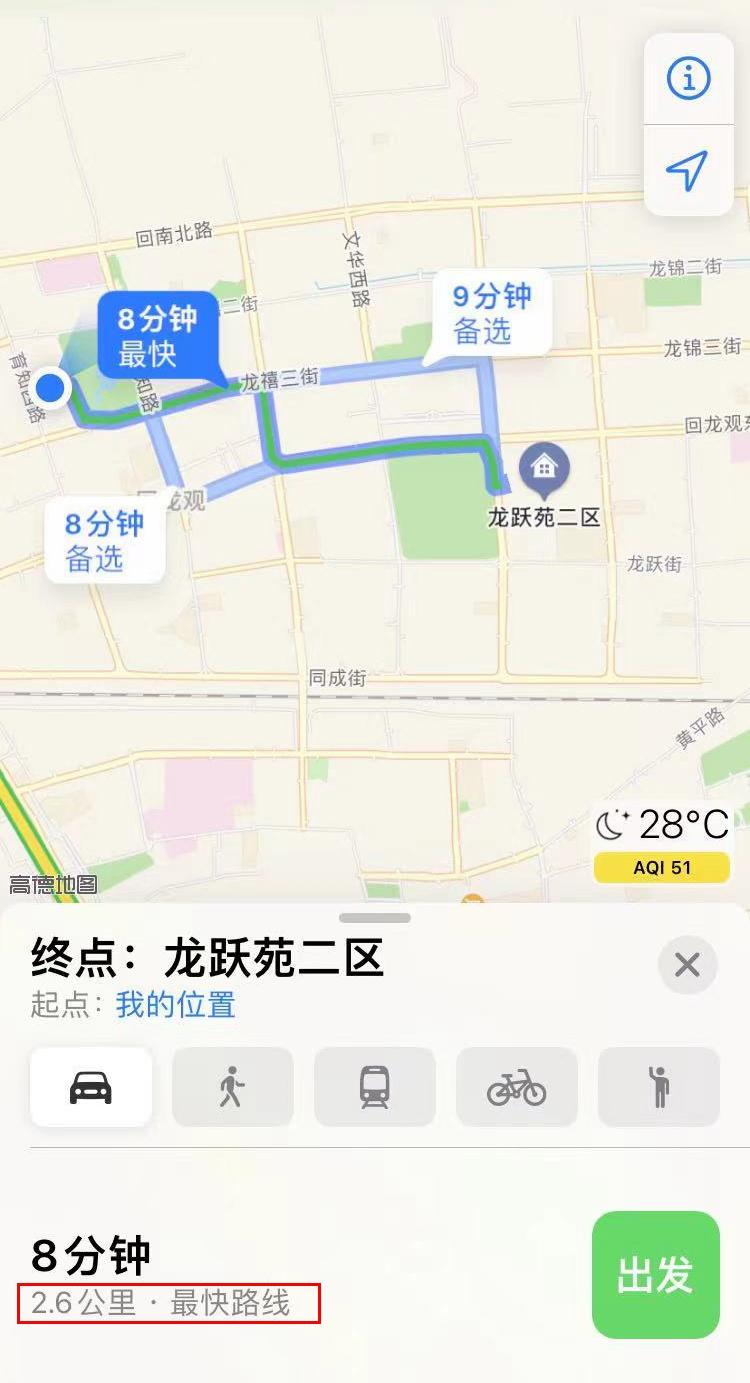 亲历疫情|那晚我在北京值班,突然被叫去做核酸