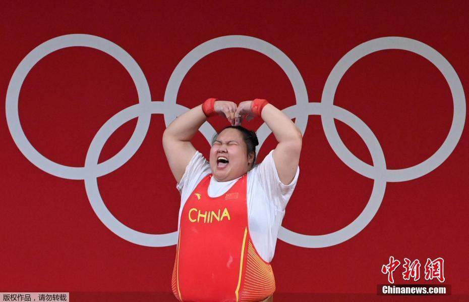 北京时间8月2日,在东京奥运会举重女子87公斤以上级比赛中,中国选手李雯雯以抓举140公斤、挺举180公斤、总成绩320公斤的成绩夺得冠军。