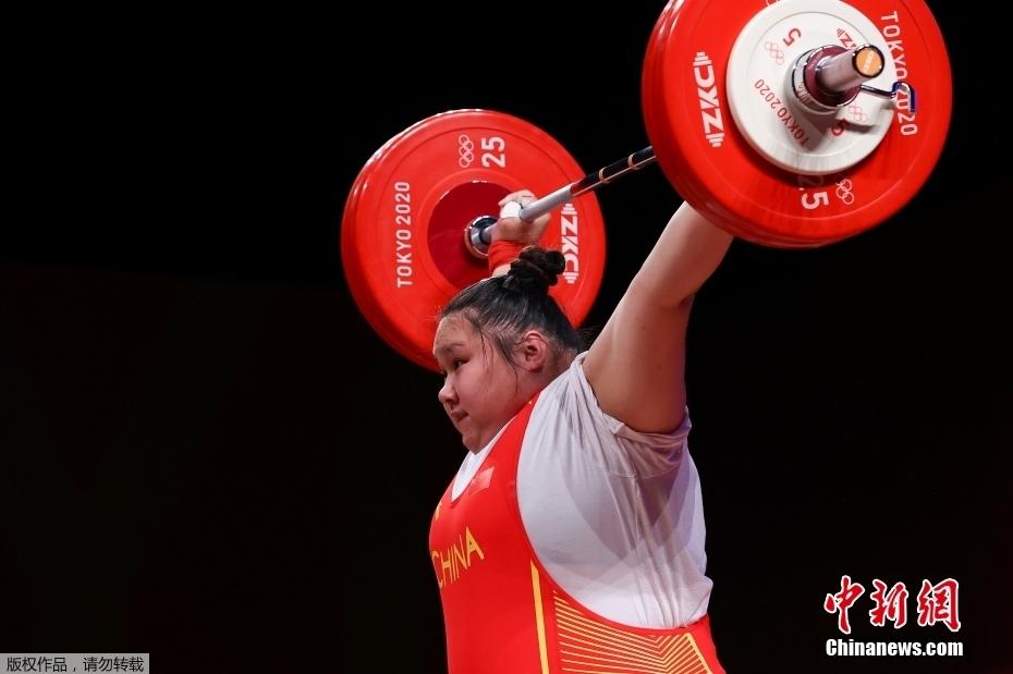 李雯雯在东京奥运比赛中。