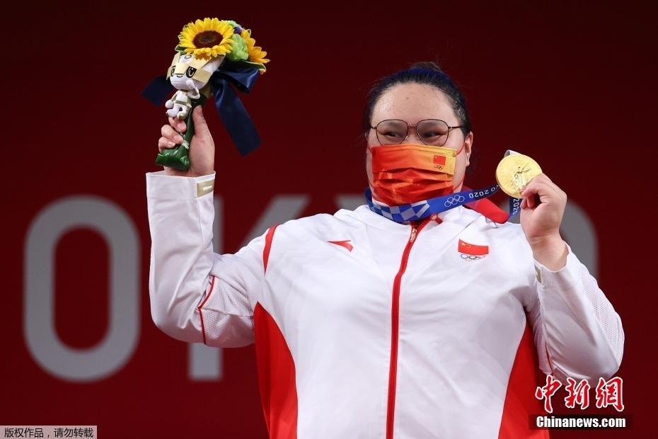 李雯雯在领奖台上展示金牌。