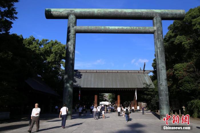 资料图:日本供奉有二战甲级战犯的靖国神社。