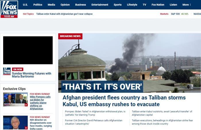 """【图三】美国??怂剐挛乓浴熬驼庋?,完事了""""为题报道了阿富汗局势和美国撤军情况。图片来源:??怂剐挛磐辰赝?。_副本"""