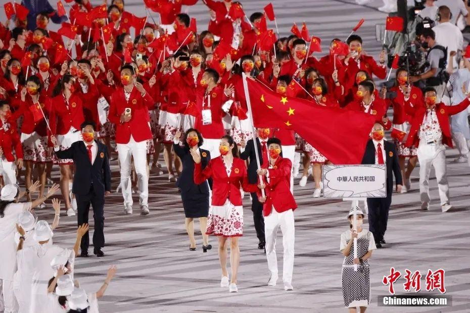 资料图:7月23日,第32届夏季奥林匹克运动会开幕式在日本东京新国立竞技场举行。图为中国体育代表团入场。<a target='_blank' href='http://www.chinanews.com/'>中新社</a>记者 韩海丹 摄