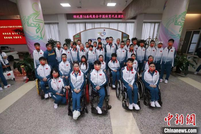 资料图:8月19日,2020东京残奥会中国体育代表团首批成员启程前往东京。 中国残联供图