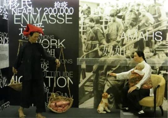 新加坡南洋理工大学华裔馆展品。新加坡南洋理工大学华裔馆馆长游俊豪供图