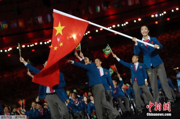 资料图:2016年,第十五届夏季残疾人奥林匹克运动会开幕式在巴西里约热内卢马拉卡纳体育场举行。图为中国代表团入场,担任旗手的是击剑冠军荣静。