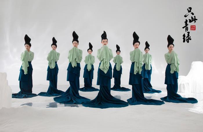 舞蹈诗剧《只此青绿》——舞绘《千里江山图》剧照。中国东方演艺集团供图