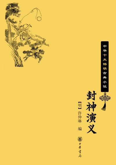 香港青年团体代表聚焦中央惠港青年八条 冀抓住机遇