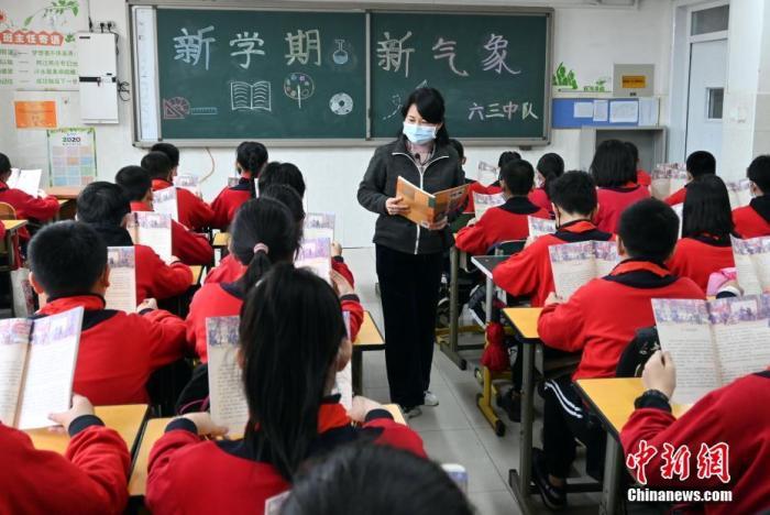资料图:学生们开启新学期第一节课。当日。 <a target='_blank' href='http://www.chinanews.com.pt556.com/'>中新社</a>记者 翟羽佳 摄