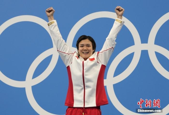 资料图:8月1日,东京奥运会女子单人3米板跳水决赛中,中国名将施廷懋成功卫冕。图片来源:视觉中国
