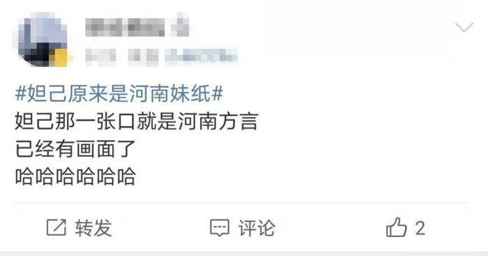 """青海省3年实施""""蚂蚁森林""""公益造林1.2万亩"""