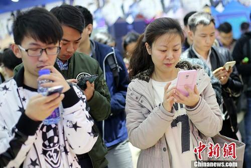 截至2021年6月,我国手机网民规模达10.07亿