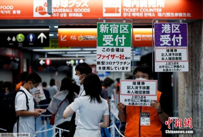 当地时间8月16日,日本东京巨蛋体育场成为新冠疫苗接种中心,民众有序前来接种疫苗。这里此前是日本职棒读卖巨人的主场,也曾经举行过许多场著名歌手及组合的演唱会。据悉,东京都当前疫情形势,医疗系统已经陷入极为严峻的局面,政府将尽快在各地建设吸氧中心,以应对居家休养的新冠患者需要吸氧治疗的情况。