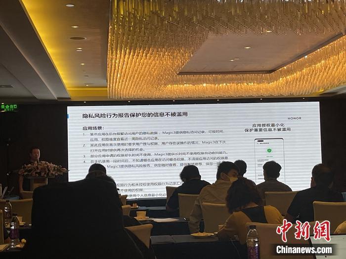 发布会现场。中新网记者 吴涛 摄