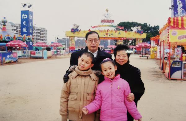 小时候和外公、外婆、表哥在福州