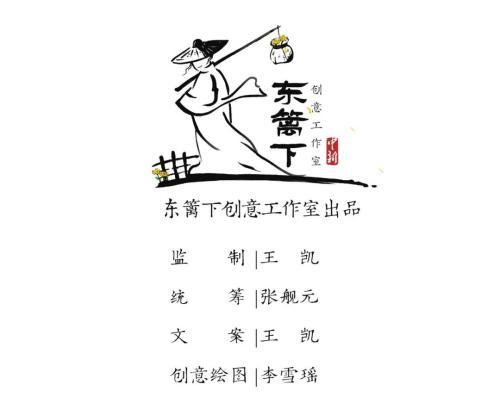 线上下单线下配送 黑龙江巴彦封闭小区物资供应稳定