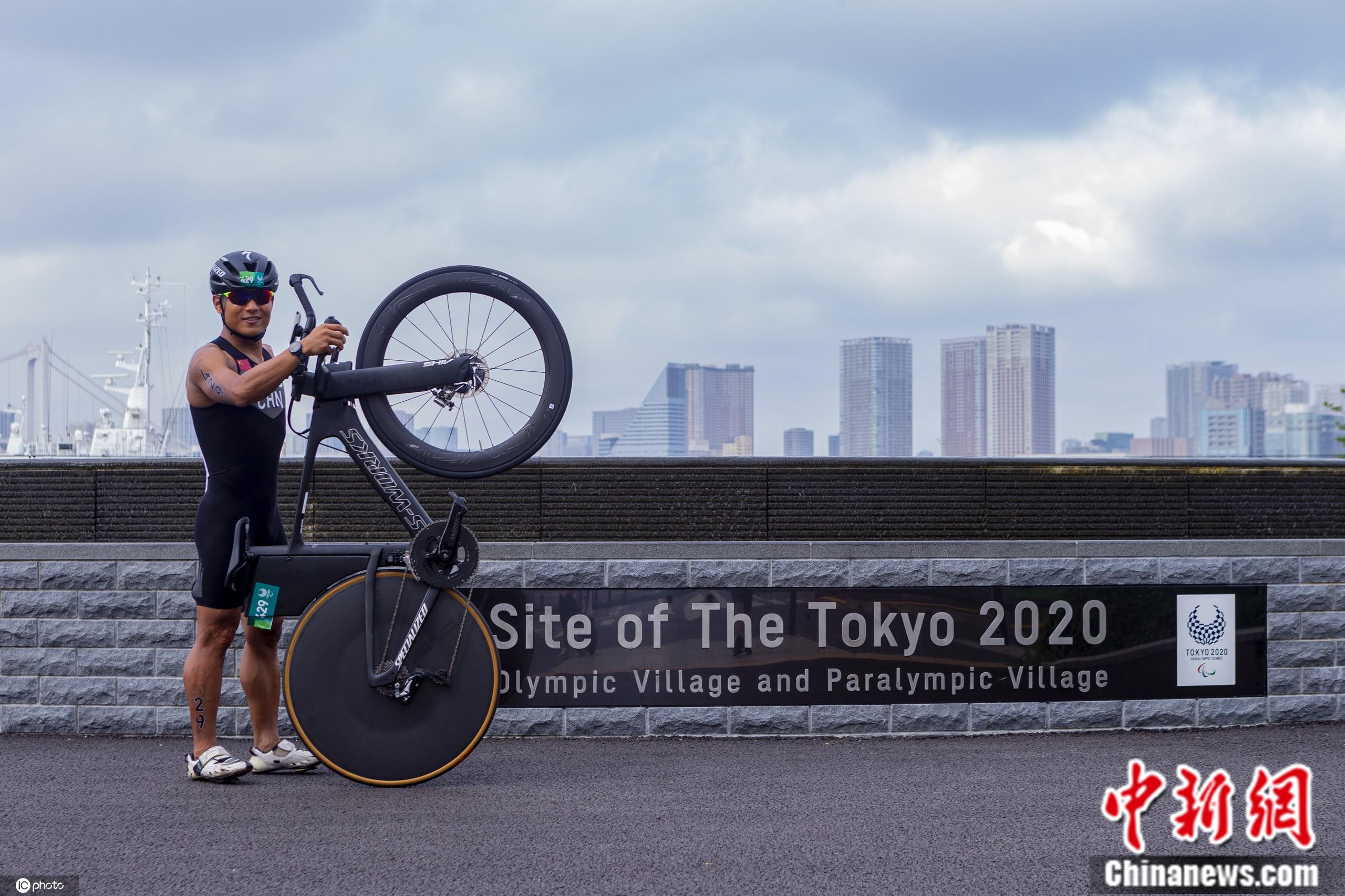王家超终于登上心心念念的东京残奥会舞台。图片来源:IC photo