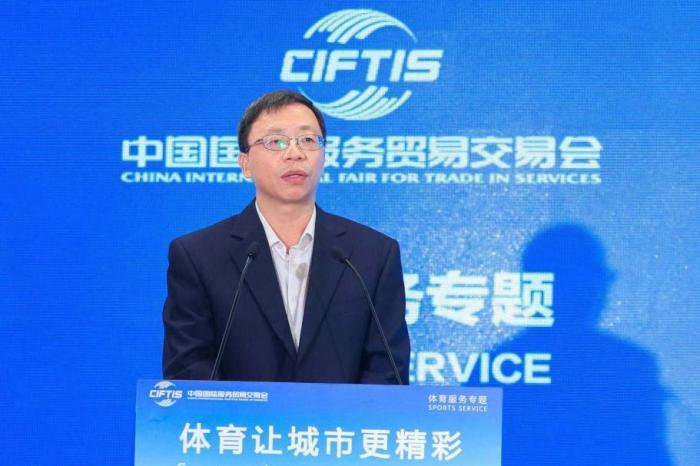 """服贸会中国""""三大球""""发展论坛举行 聚焦创新发展"""