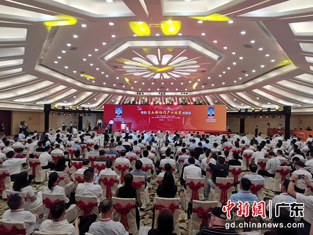 粤黔东西部协作产业招商对接会在广州举行。通讯员 供图