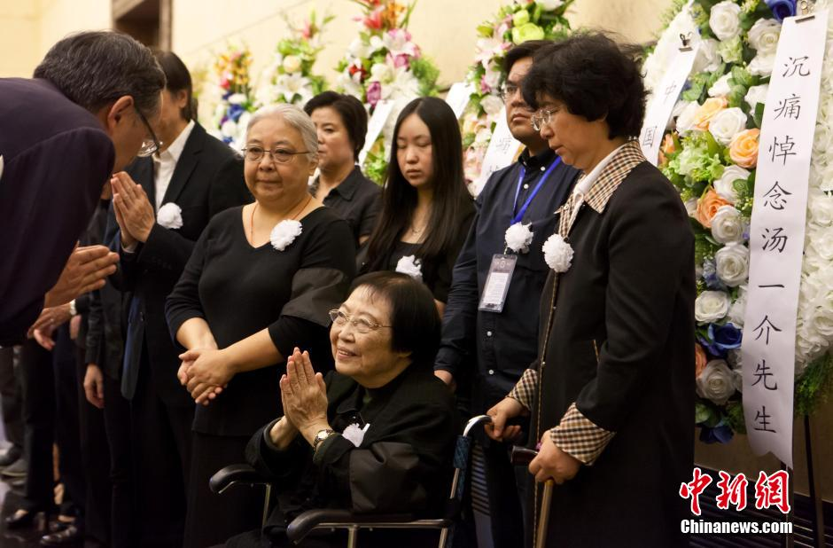 汤一介遗体告别仪式北京八宝山殡仪馆举行