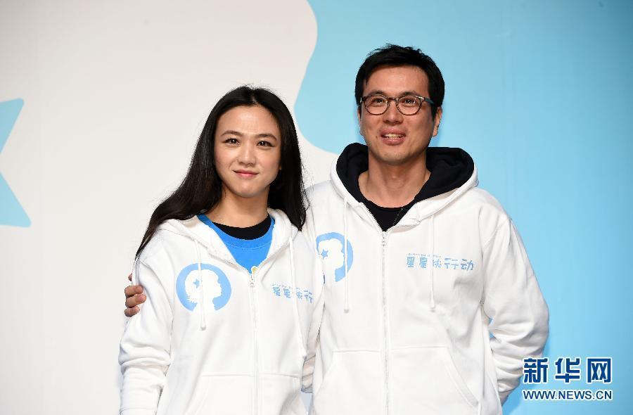 汤唯夫妇担任北京大学生电影节原创影片大赛评委