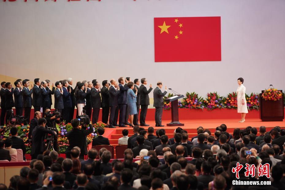 庆祝香港回归祖国20周年大会暨香港特区第五届政府就职典礼举行