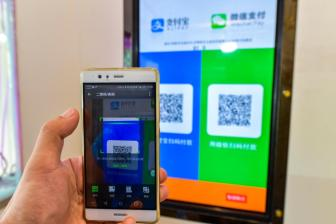 Overseas users gain easier access to WeChat Pay in China