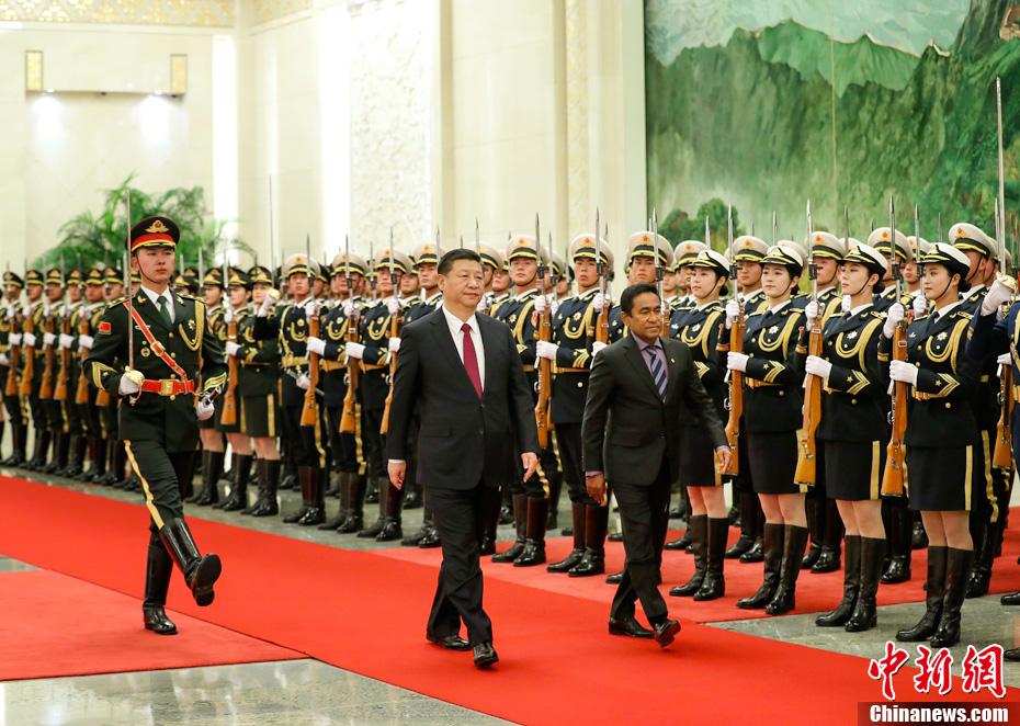 习近平举行仪式欢迎马尔代夫总统访华