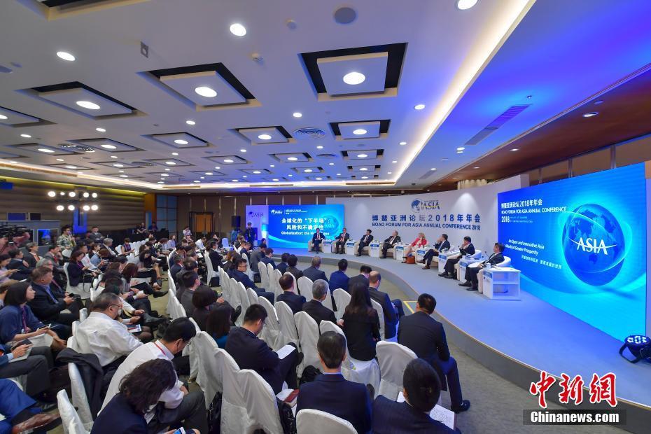 """博鳌亚洲论坛举行""""全球化的'下半场':风险和不确定性""""分论坛"""