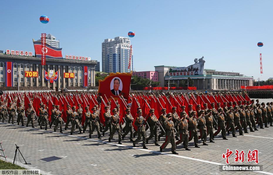 朝鲜举行阅兵式 庆祝建国70周年