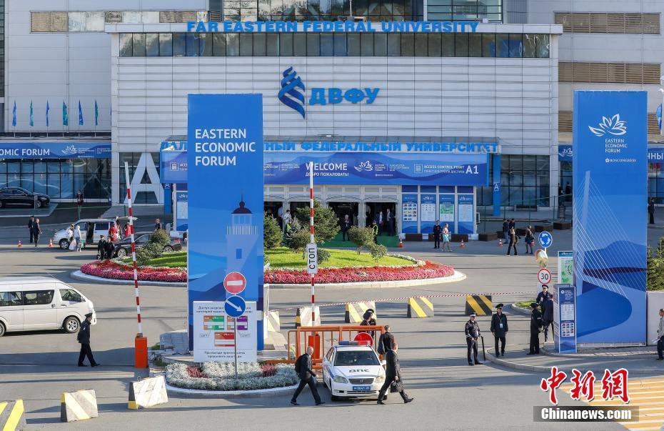 第四届东方经济论坛在俄举行