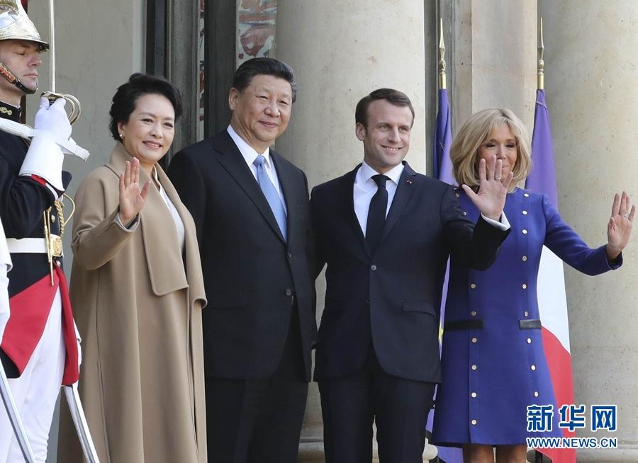 习近平和彭丽媛出席法国总统马克龙举行的隆重欢送仪式