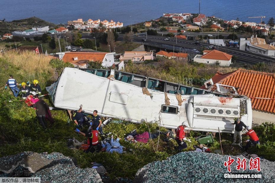 葡萄牙旅游大巴墜落山坡 遇難者多為德國公民