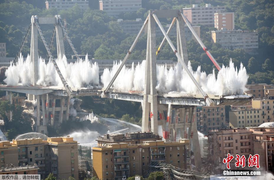 意大利爆破拆除莫兰迪大桥 曾发生坍塌致43人死亡