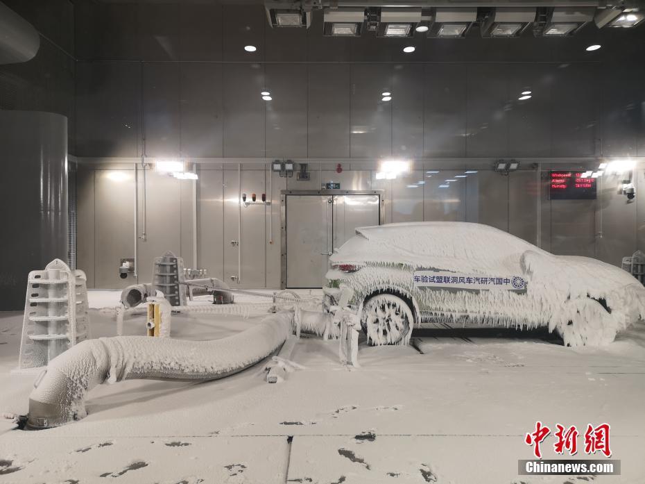 """两座汽车风洞重庆试运行 可室内""""四季点播"""""""