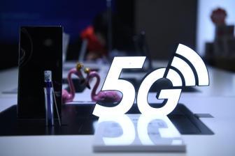 5G應用創新 需重視行業融合這個關鍵點