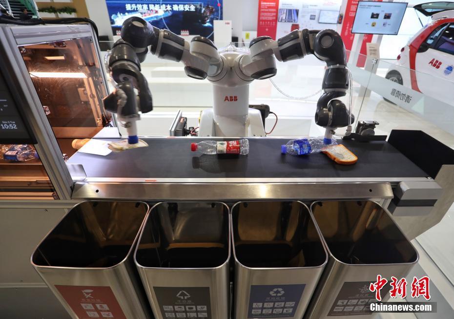 第二屆進博會開幕 垃圾分類機器人吸睛