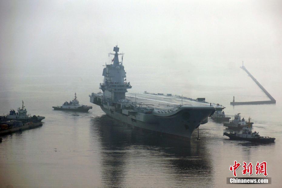 首艘国产航母命名确定 多角度看山东舰真容