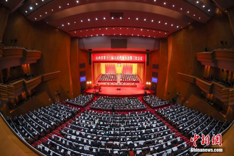 山西省第十三届人民代表大会第三次会议开幕