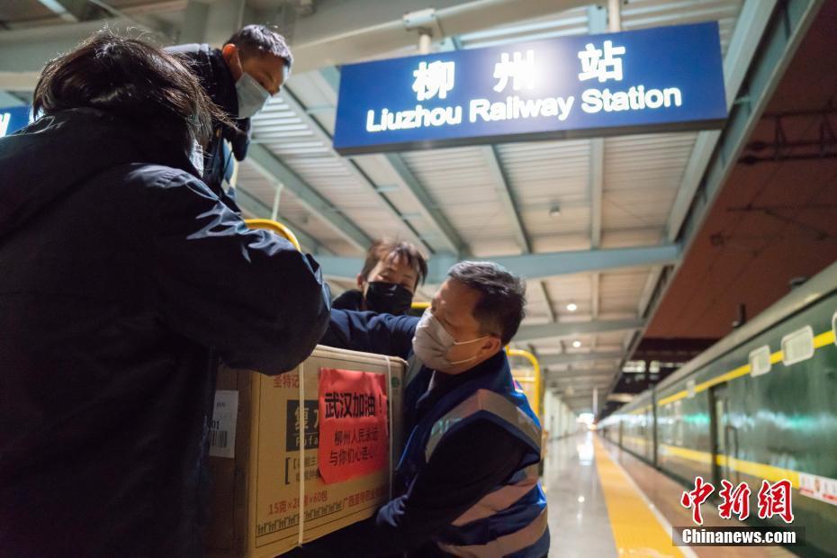 广西火车站开辟绿色通道 为武汉运输药物
